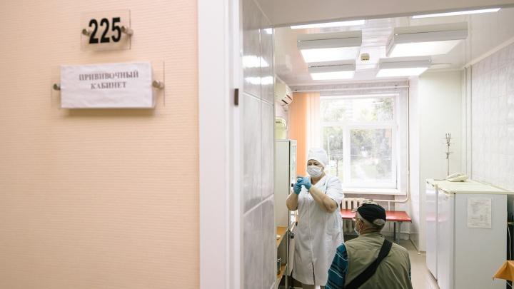 Самарцам рассказали, как записаться на прививку от коронавируса