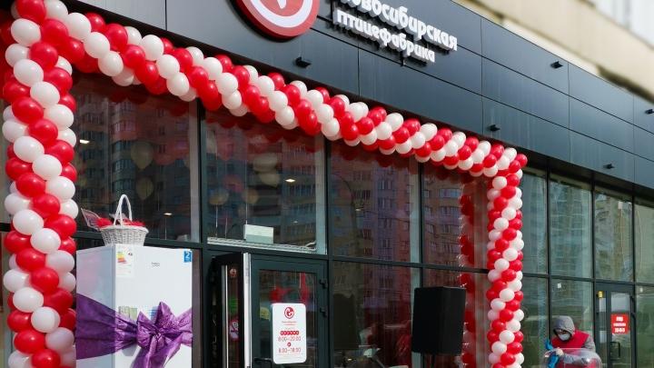 Проверено временем: Новосибирская птицефабрика открыла новый магазин