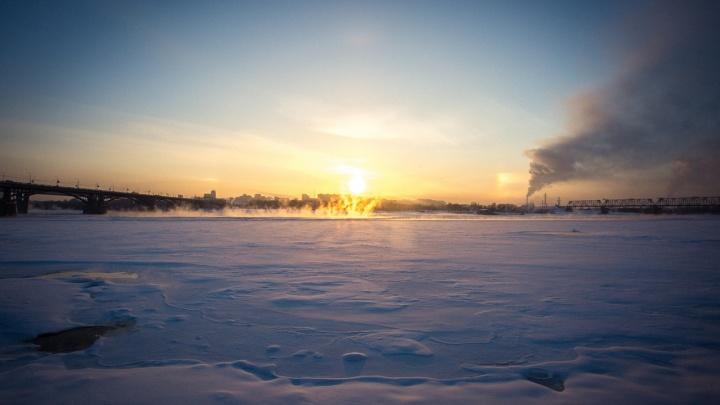 Местами ниже -40 градусов: в Новосибирске и области сохранится аномально холодная погода