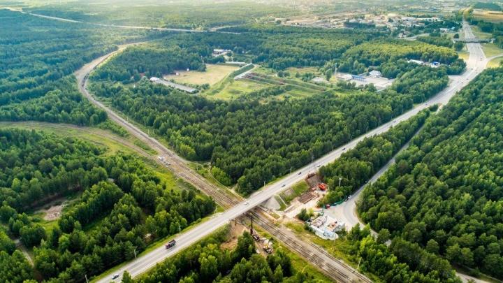 Реконструкция части федеральной трассы у Боровского идет с опережением. Что уже сделали?