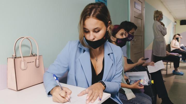 Минобрнауки РФ рекомендовал перевести на удаленку не привитых от COVID-19 студентов. Чего ждать челябинцам