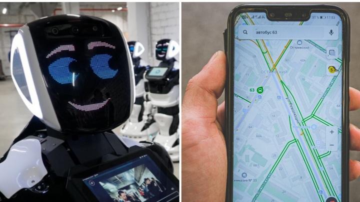 От умных фонарей до роботов: какие современные технологии используют в Перми