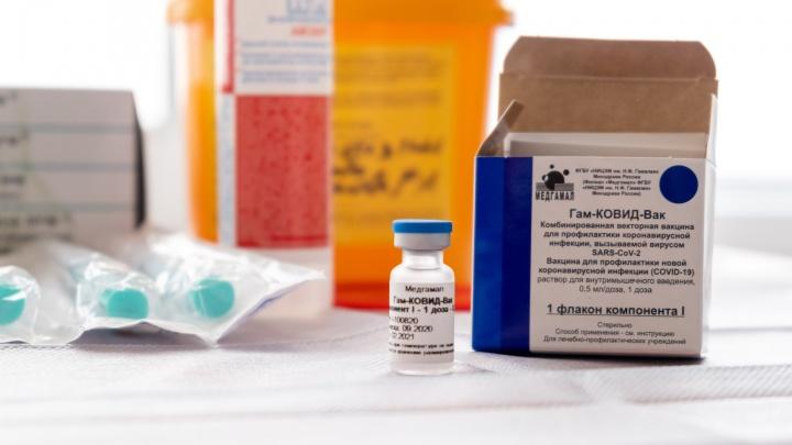 Передвижной пункт вакцинации от COVID-19 будет работать по выходным у «Леруа Мерлен» в Сургуте