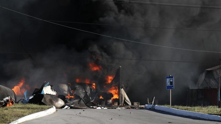 Названа причина взрыва на ГБШ