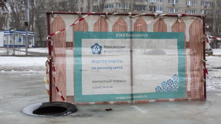 ЖКХ не меняется. В Волгограде улица Хиросимы с 2020 года обрастает льдом