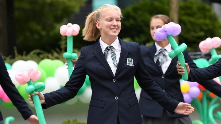 1 сентября в школе Галицкого впервые в истории начали учиться девочки