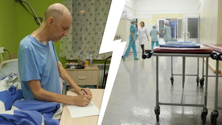 В Екатеринбурге спасают пациента с редчайшим осложнением после коронавируса