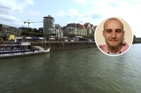 Тело Валентина Князева полицейские нашли в реке Рейн, близкие хотят его кремировать в Дюссельдорфе