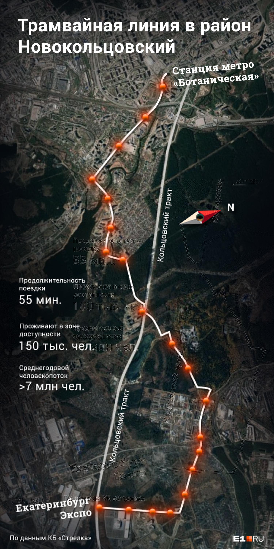 Дорога к метро будет занимать 55 минут