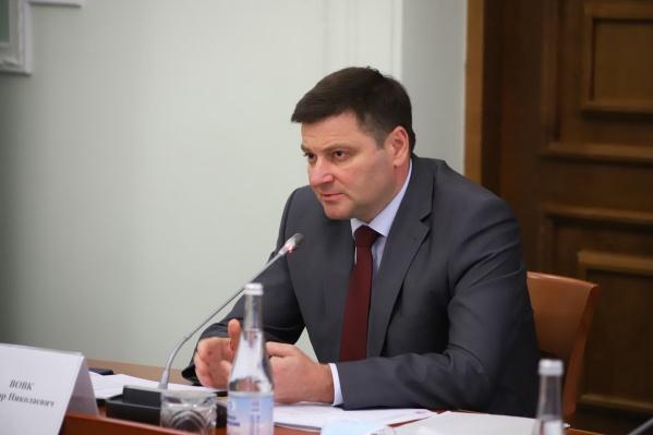 Виктор Вовк до этого возглавлял Ростовский порт