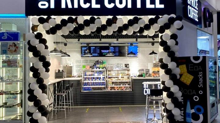 В Екатеринбург заходит крупная сеть кофеен-дискаунтеров. Что о ней думают конкуренты?
