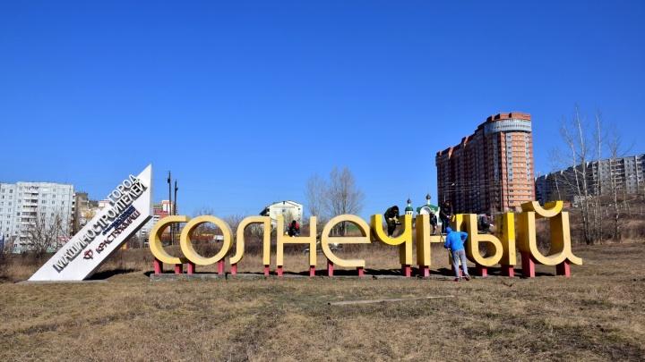Обещанную Путину школу в Солнечном начнут строить в этом году
