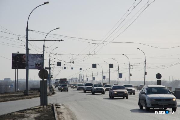 """Инцидент произошел вчера, <nobr class=""""_"""">14 апреля</nobr>"""