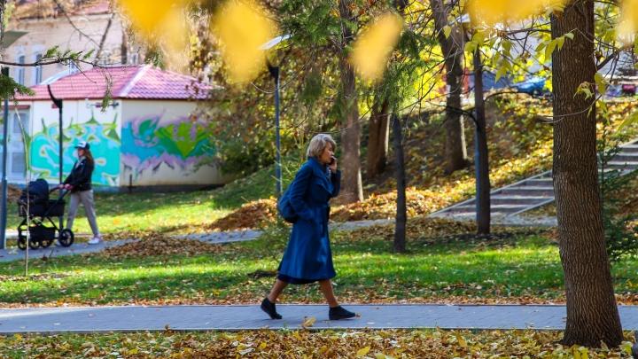 Такой теплый и уютный октябрь: смотрите, как прекрасна осенняя Уфа