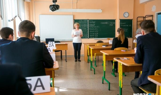 Стали известны даты проведения ЕГЭ и выпускных экзаменов в школах