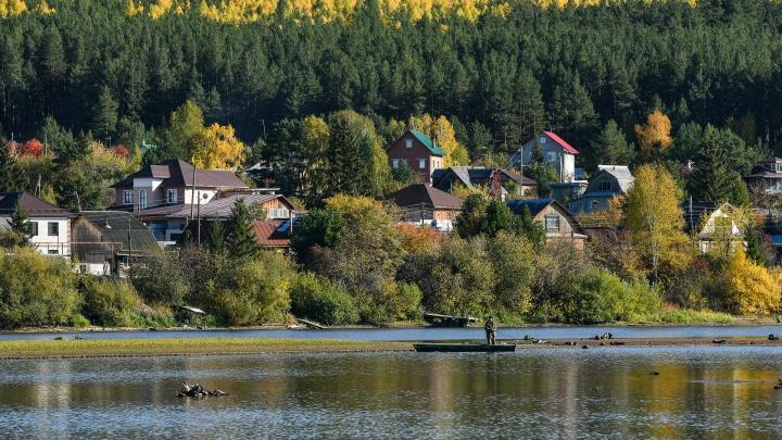 Красно-желтый релакс: фоторепортаж, после которого вы полюбите осень