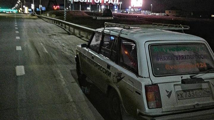 Волгоград— рай для автоподставщиков: путешественник на дедушкиных «Жигулях» высказался о дорогах города