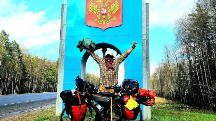 «Возвращаюсь другим человеком». Пермяк почти два года ездил по миру на велосипеде и наконец приехал в Россию
