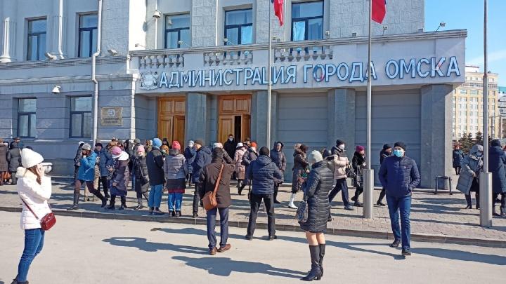 Из здания мэрии эвакуировали всех сотрудников