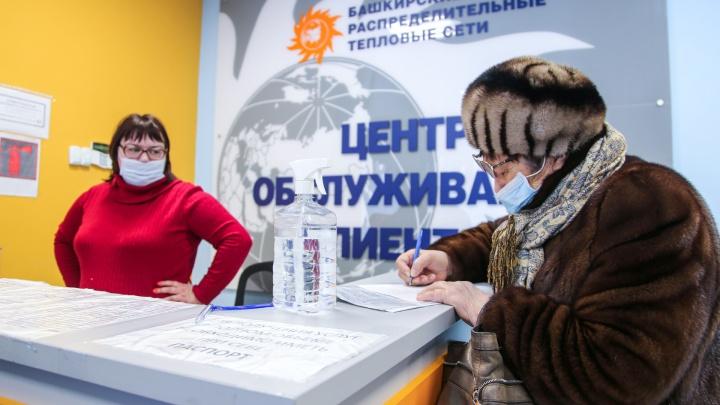 Активисты «СтопБашРТС» обсудят с чиновниками цены за отопление в Башкирии
