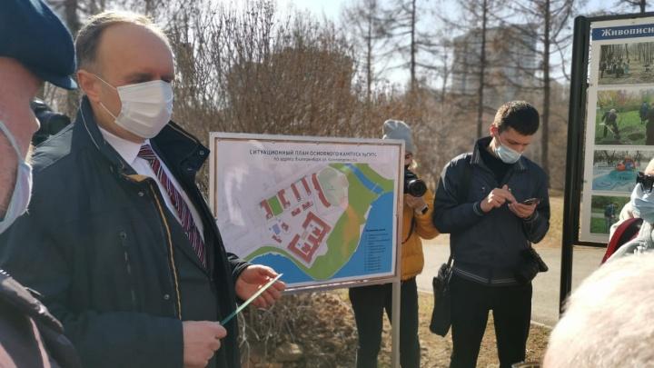 В Екатеринбурге отказались от идеи построить бассейн в парке