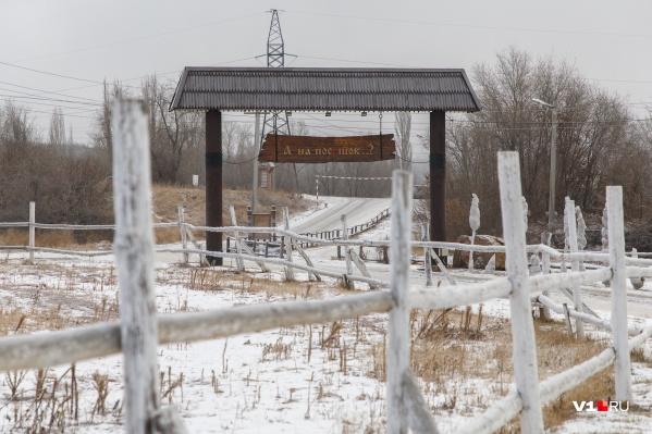 По мнению чиновников районной администрации, большинство объектов ООО «Сосновый бор» подлежат сносу