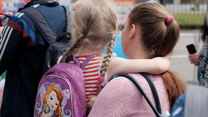 Пермской семье незаконно отказали в пособии на детей. Разбираемся, в чем проблема