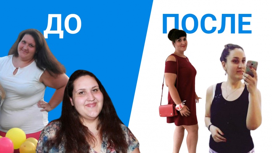 «Про таких, как я, снимают шоу»: эти женщины и мужчины изменились до неузнаваемости ради любви (фото до и после)