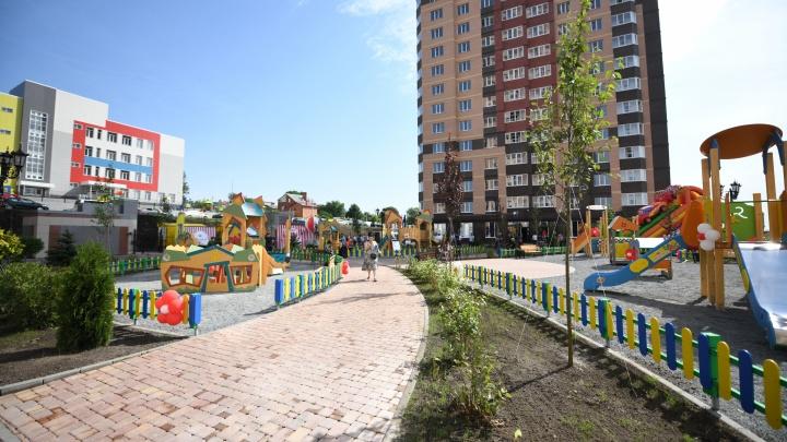 ГК «ЮгСтройИнвест» завершила строительство микрорайона «Красный Аксай»