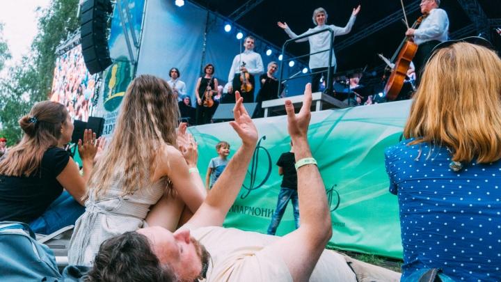 В Омске прошел фестиваль «Симфопарк»: фоторепортаж для тех, кто всё пропустил