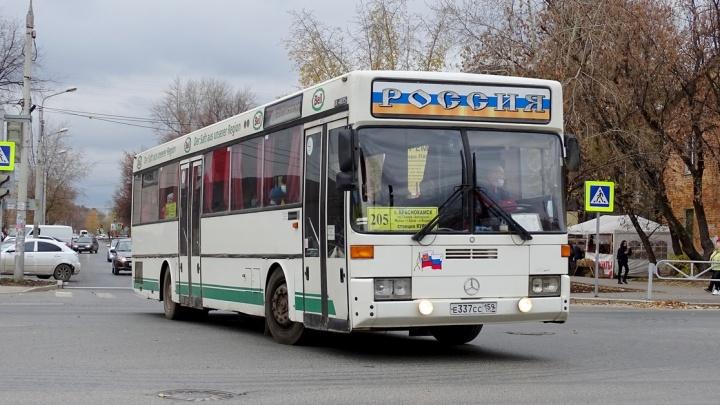 «Ждем 2 часа вместо 40 минут». Пермяки жалуются на работу автобуса № 205