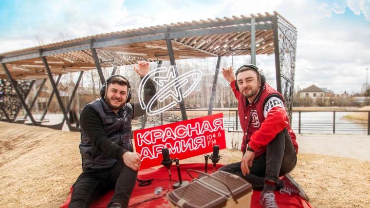 Радио «Красная Армия» заканчивает шоу с засекреченным подарком — но еще можно успеть принять участие