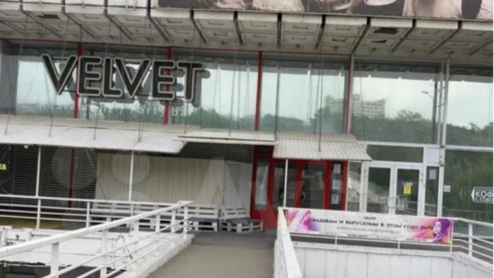 В Волгограде продается легендарный клуб Velvet