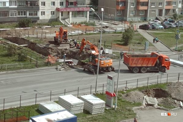 На Таватуйской идет ремонт