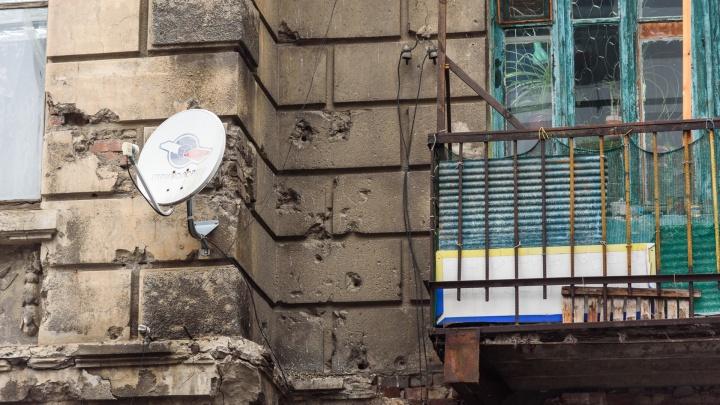 Боевые шрамы. Где в Ростове сохранились следы пуль и немецкой оккупации