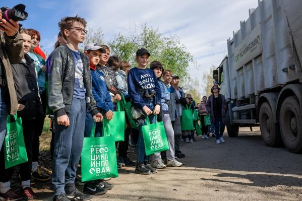 За собранный мусор участники экоакции получили призы
