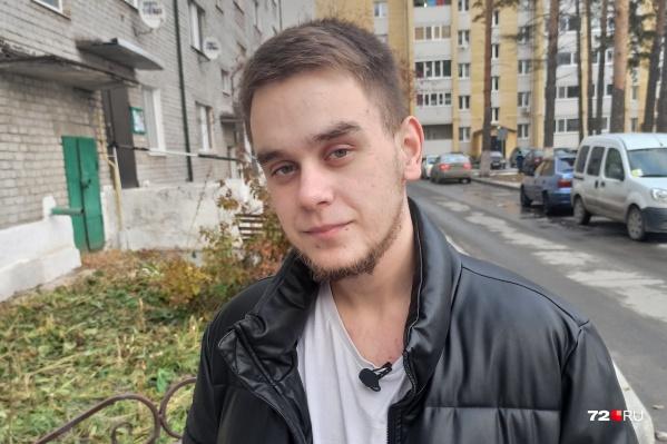 19-летний Андрей Кадыров работал в сфере наркобизнеса из-за иллюзии легких денег. Он считает, что за это ему придется расплачиваться всю жизнь