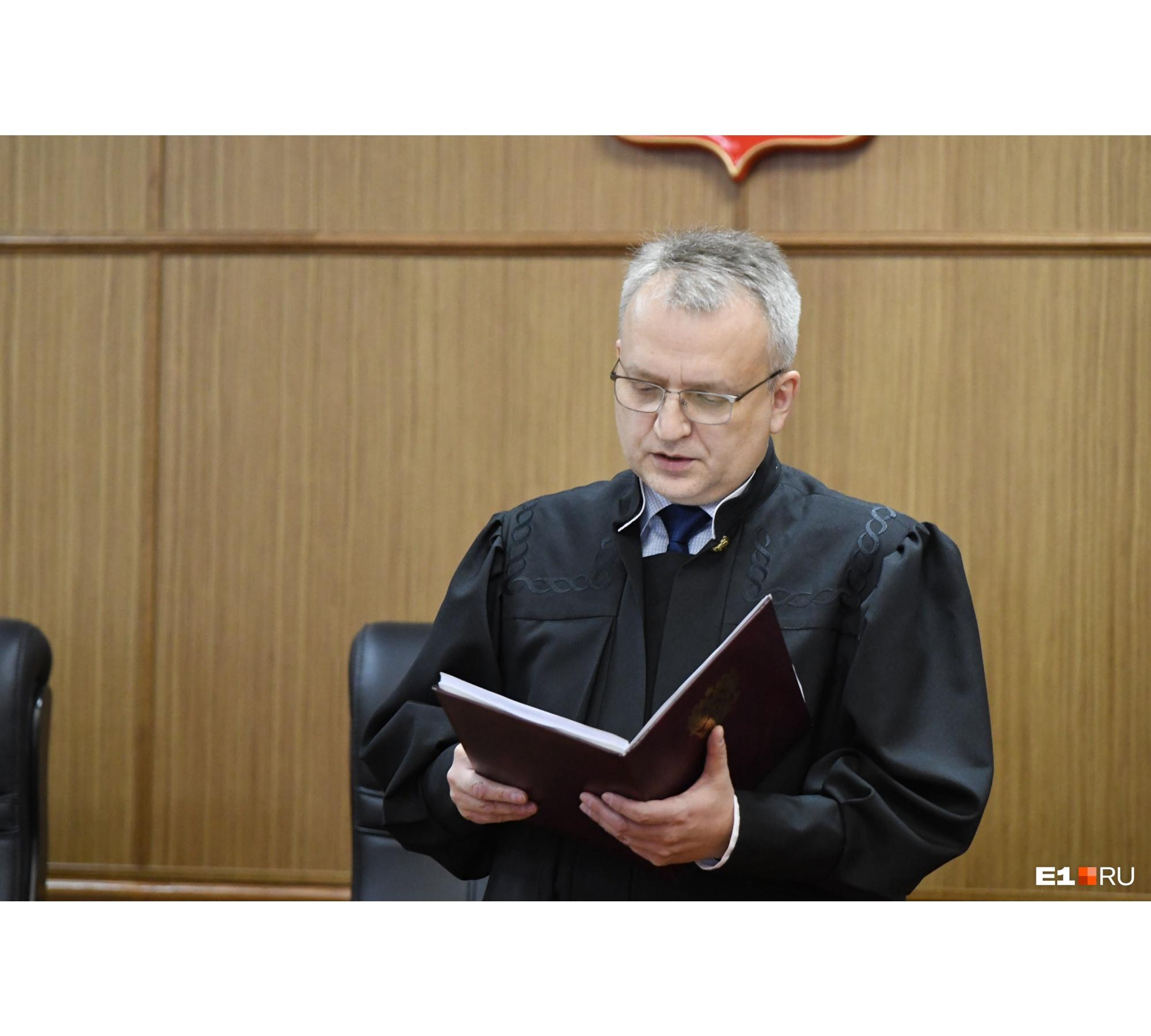 Большой приговор судья может читать несколько часов