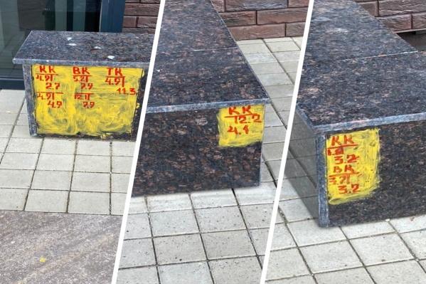 Вот такие надписи на днях появились на фасаде нового дома на улице Энтузиастов