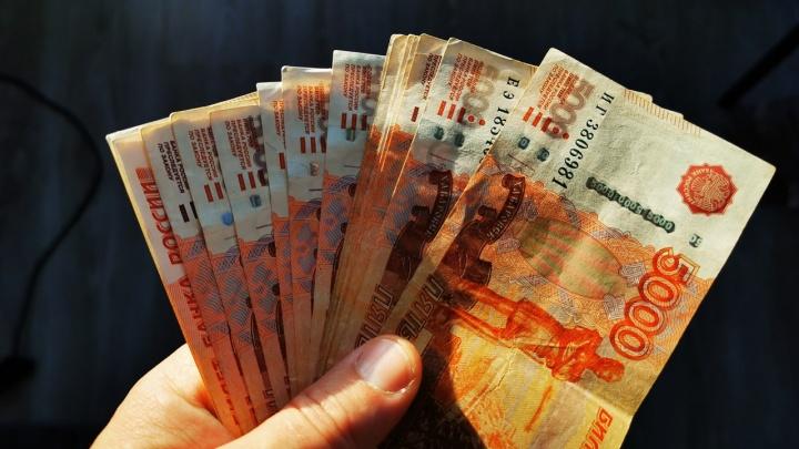 ФНС: миллиардеров на Дону стало больше в кризисном 2020 году