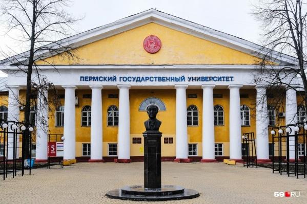 """Сегодня, <nobr class=""""_"""">20 сентября</nobr>, студент пермского университета открыл стрельбу в кампусе"""