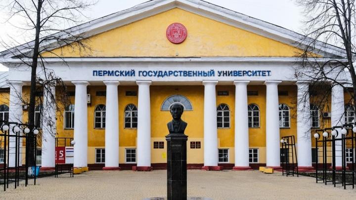 Мэр Перми Алексей Дёмкин прокомментировал ситуацию со стрельбой в ПГНИУ