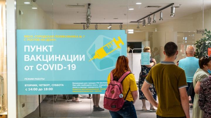 Новые ограничения по COVID-19 в Ростовской области: разбираем документ