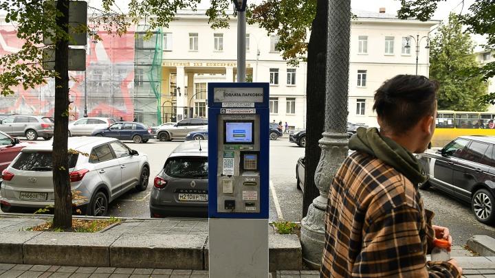 Ржавые, разбитые, неисправные: что не так с паркоматами в центре Екатеринбурга