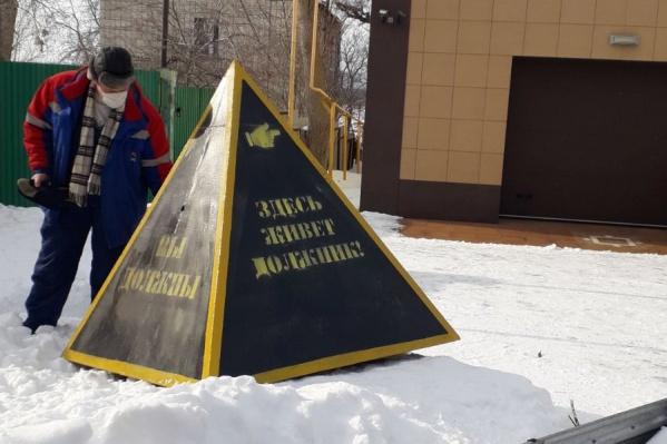 Коммунальные службы установили у коттеджа пирамиду, но она не помогла