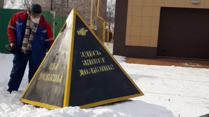 В Самаре 83-летняя владелица коттеджа с видом на Волгу задолжала за воду миллионы рублей