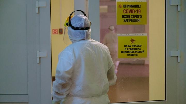 В больницах Прикамья не хватает мест для зараженных коронавирусом — будут перепрофилировать еще
