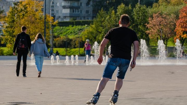 Будет ли бабье лето в Прикамье? Отвечают в ГИС-центре