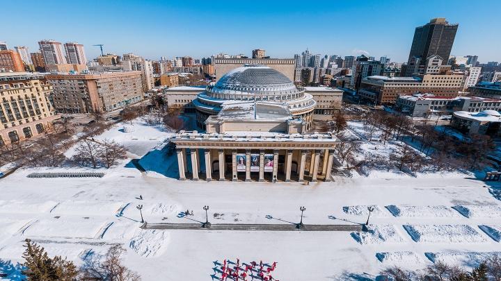 Что это за место: сняли 12 захватывающих фотографий Новосибирска с высоты