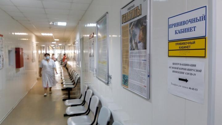 Вакцинация в тренде: в Волгоградской области установлен новый суточный рекорд по прививкам от COVID-19